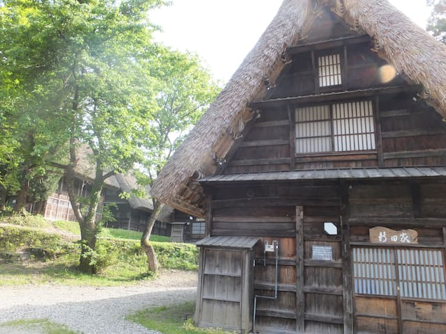 Gassho no Sato NITTA-HOUSE