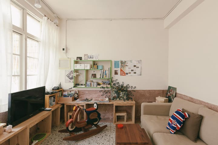 Cozy room in Anping - Anping District - House