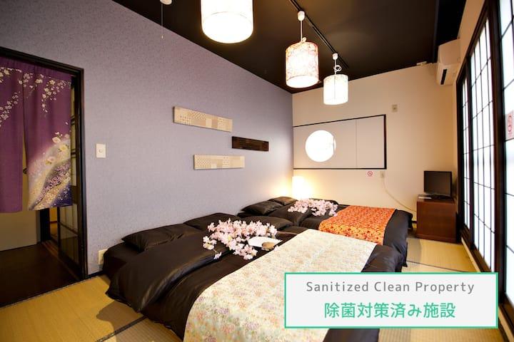 ★Clean Room★Asakusa Skytree renovatedhouse 12ppl