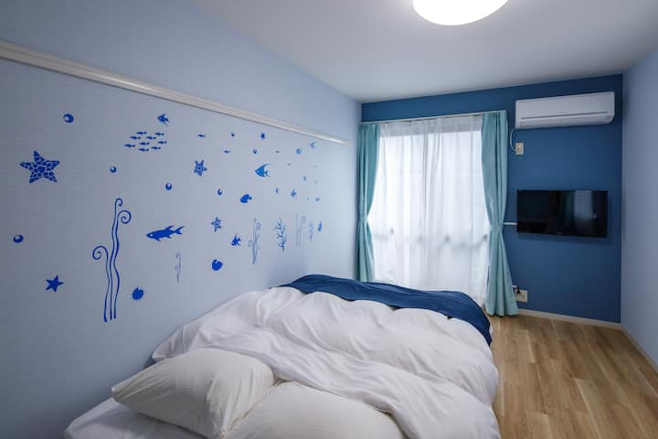 Marine Room, Great access to center of Kyoto city!