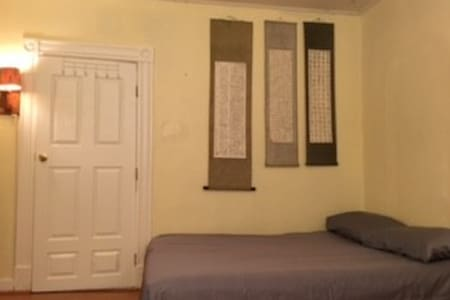 Room R-----Great location Close T - Malden - Casa