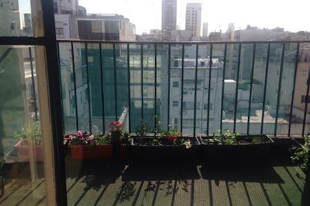 Acogedor, tranquilo y lleno de luz apt con balcón - Buenos Aires