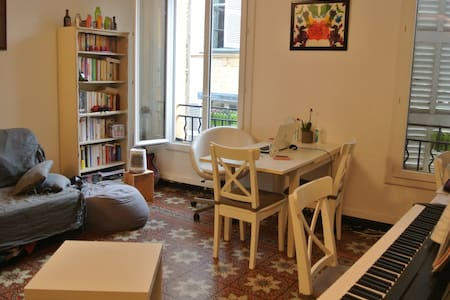 Apartment of 38m² with a mezzanine-bed, Aix - Aix-en-Provence - Apartment