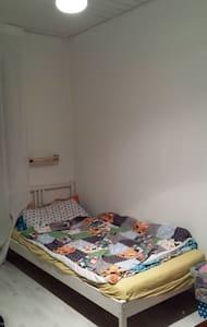 Übernachten mit Familienanschluss - Langwedel - Condominium