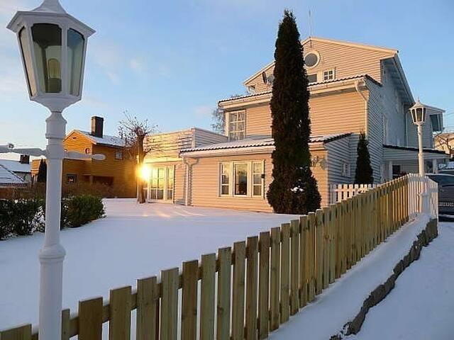 Hyggelig leilighet på Smestad - Oslo - Byt