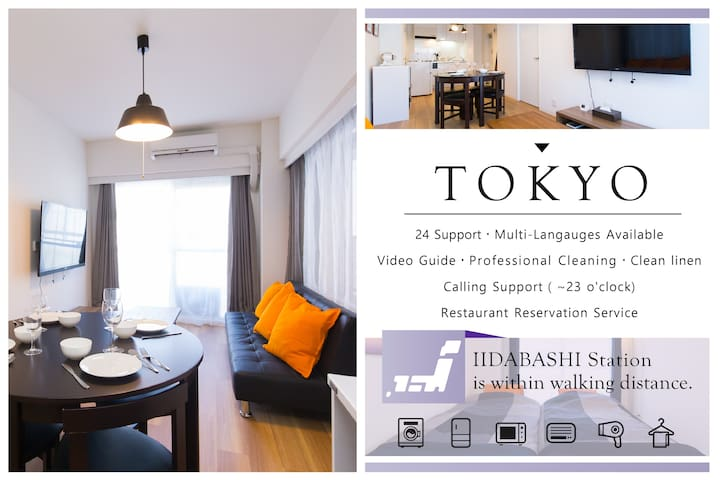 New Modern Stylish Apt. 5pax/TV+DVD+HomeInternet