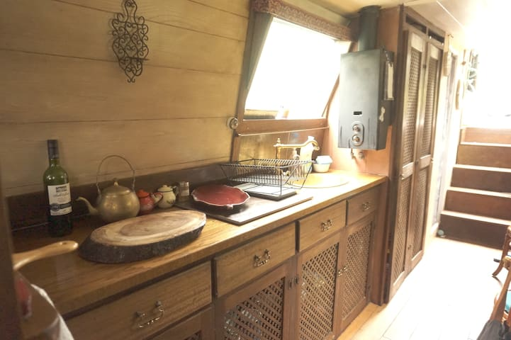 Lovely 35ft Narrowboat - London - Boot
