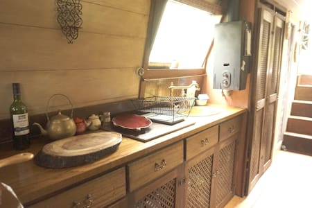 Lovely 35ft Narrowboat - London - Bot