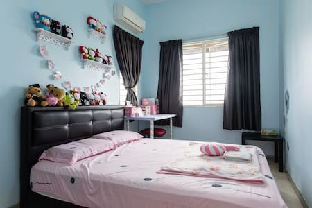 Cozy room nearby Puchong LRT - Puchong - Appartamento