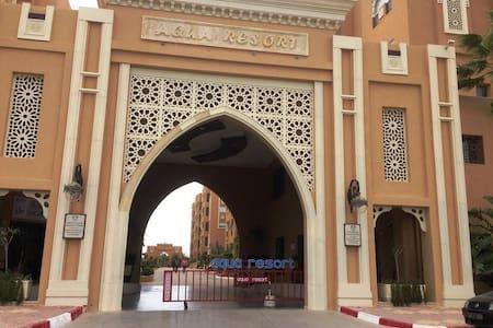 Residence FOLLA AQUA RESORT 5 ETOILE - Condominium