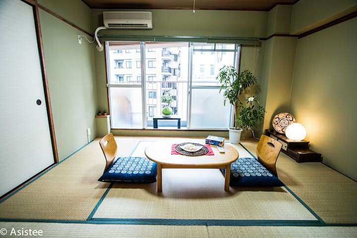 Luxury Large Apt Heart of Shinjuku! - Shinjuku-ku - Daire