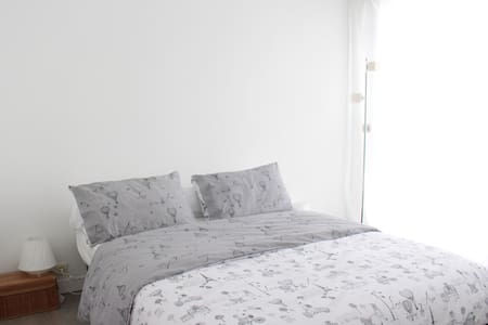 paisible et agréable - Rouen - Apartamento