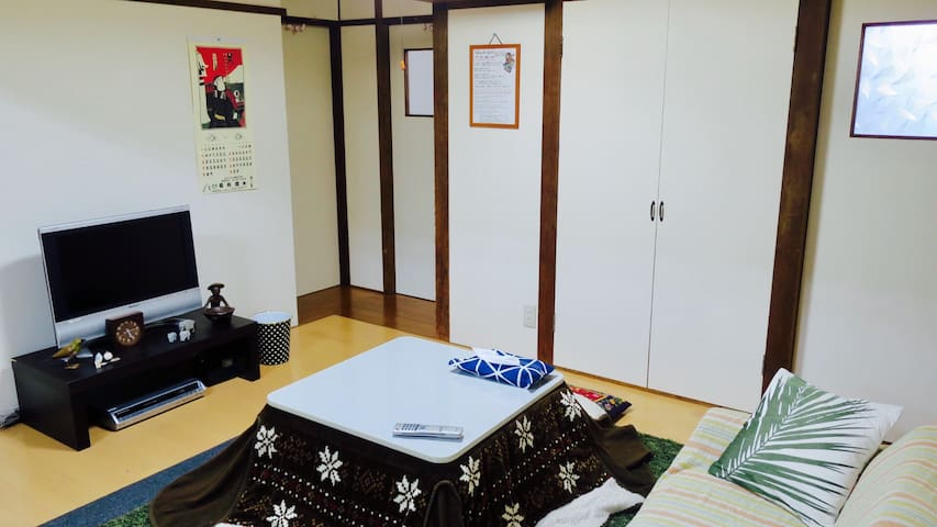 10min walk from JR Station, private room&free WIFI -  Shimizu-ku - Hospedaria