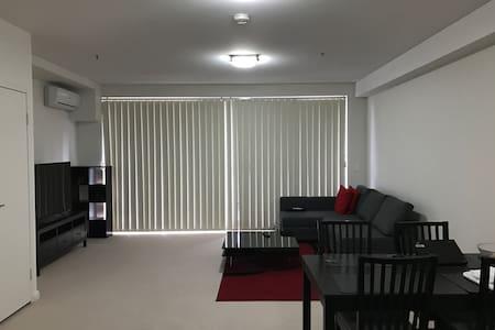 Enjoy Best of Parramatta - Parramatta - Lakás