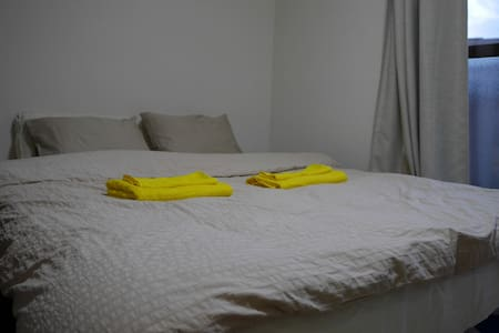 Cosy private apartment near downtown - Aoba Ward, Sendai - Wohnung