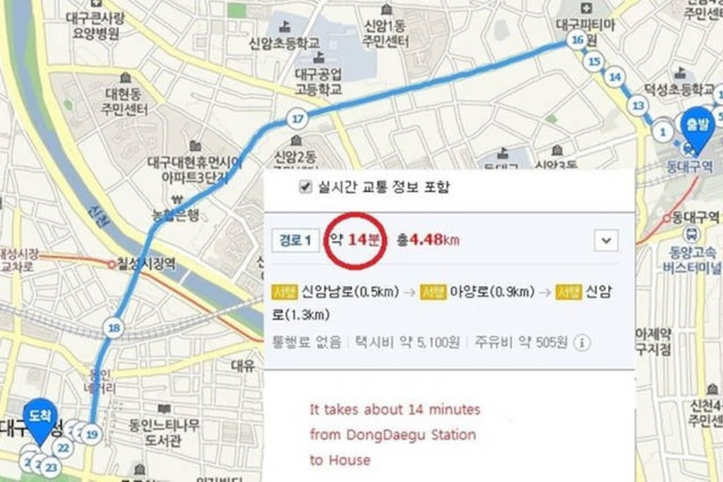 It takes only 14 minutes from DongDaegu Station by taxi or car