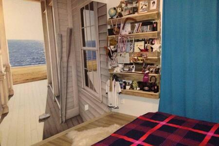 Home Sweet Home - Mladé Buky