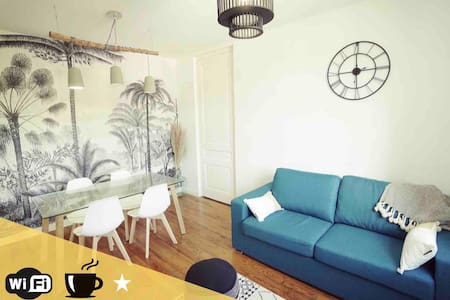 ✽  NEW ✽ SUITE MODERNE AVENUE BERTHELOT ✽