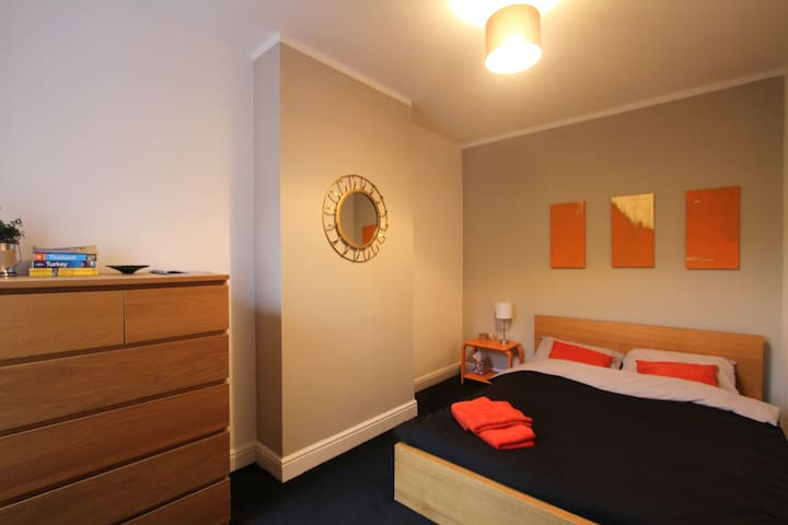 Double Room Close to City Centre - Nottingham - House