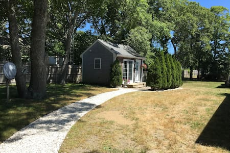 Romantic Cottage with Bikes & Beach Chairs - S. Yarmouth - Departamento