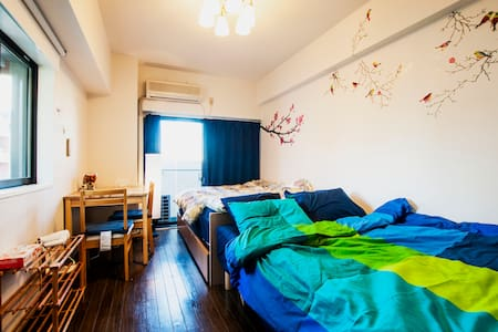 3min from Station 2big Beds + WiFi - Shinjuku-ku