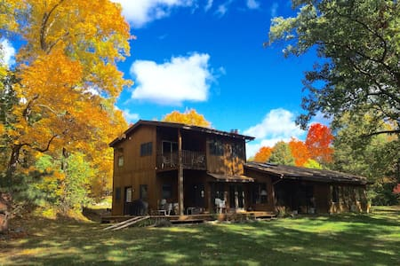 """Hickory Bend"" house  is in Orange County, NY - Chester"