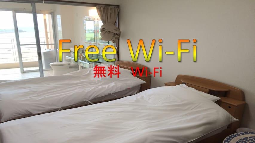 201号室『Wi-Fi完備・天然ビーチ(0分)車で、真栄田岬(3分)琉球村(4分)』 - Onna-son - Byt