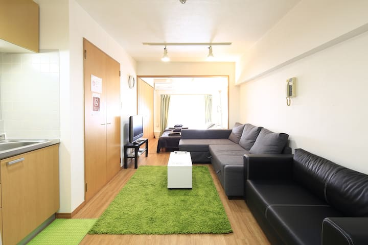 GRIP House Shibuya Green
