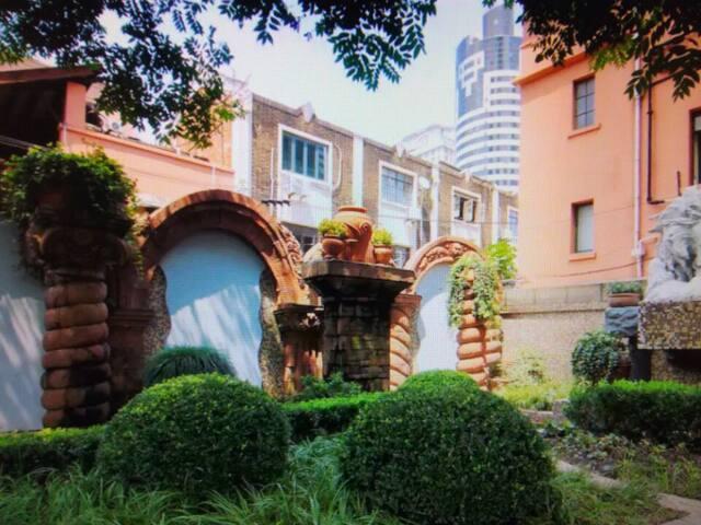 远方的家 - Shijiazhuang - Appartamento