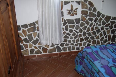 Casa de campo Alameda - Alhama de Granada