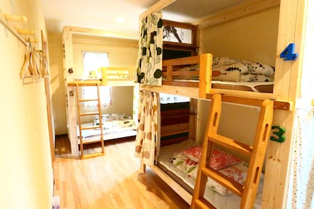 Hostel Mt.Fuji YOU / 6 beds dorm #2 - Haus