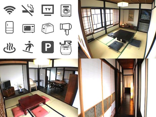 New Open! Stay Kominka 2min walk from Echigoyuzawa - Yuzawa-machi - Casa