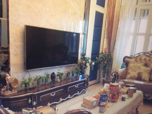 Elegant and comfortable room - Muurame