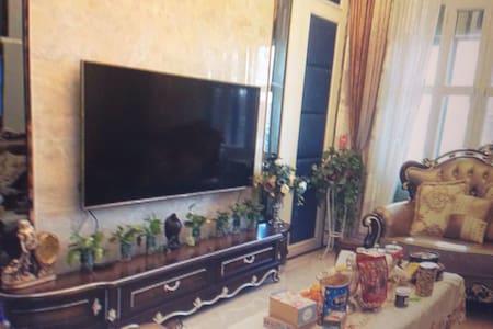 Elegant and comfortable room - Muurame - Wohnung