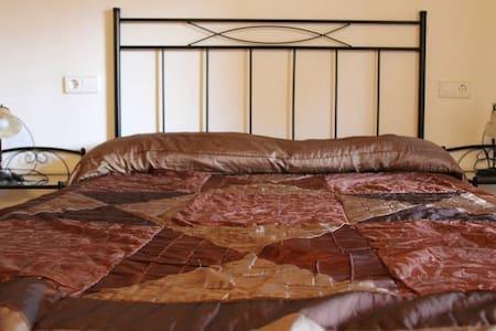 acogedora habitacion 1 para relajarse - Guàrdia de Noguera