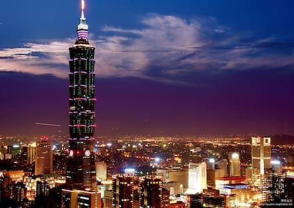 Taipei 101view luxury 信義區 五星級 全新装潢 电梯大楼 3min MRT - Xinyin alue - Hotellipalvelut tarjoava huoneisto