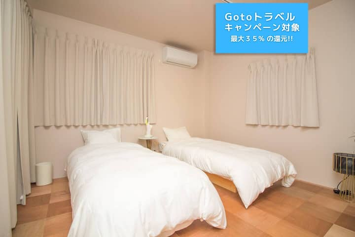 【OPEN SALE】Stay with Art 2F - Room A+B