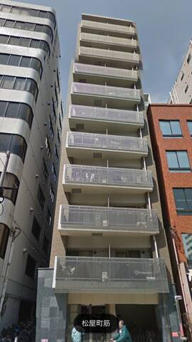 Matsuyamachi station 5 minutes on foot - 大阪市 - Apartament