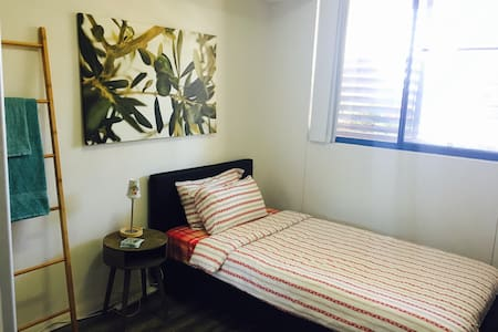 Simple and Natural Life - North Strathfield - Apartamento