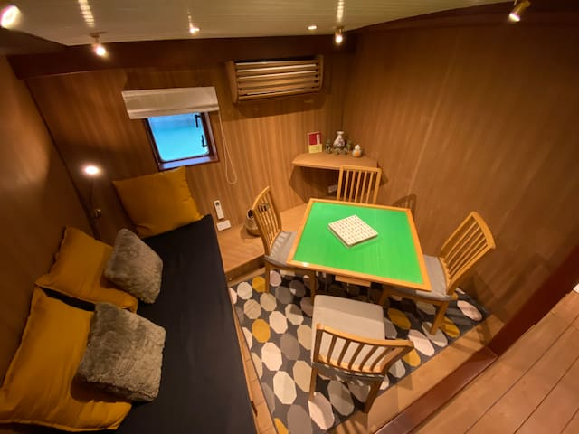 Entertainment Room - with Mahjong