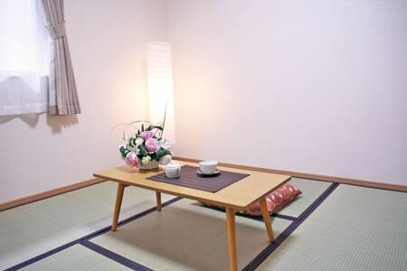 K's office Kyoto Nijo no Yakata, Nijo sta 3 mins ! - Nakagyo Ward, Kyoto - Casa