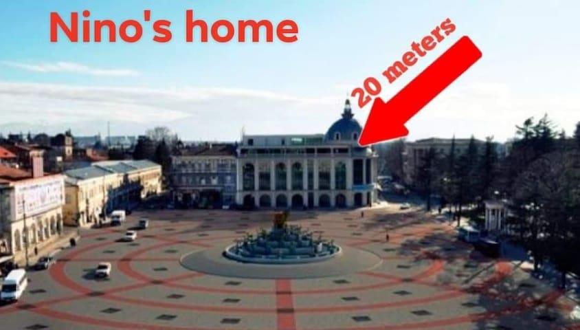 Nino's Home in the heart of Kutaisi