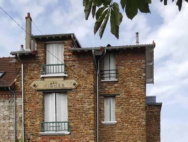 Appartement 2 chambres en pavillon - Carrières-sur-Seine - Rumah