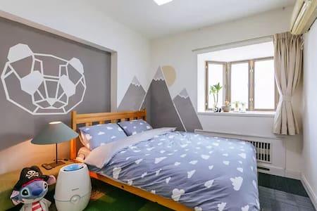 公寓民宿 | kemo's house-熊猫房 - Pekin