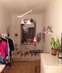 Gemütliches Zimmer in Dresden Neustadt :) - 德累斯顿 - 公寓