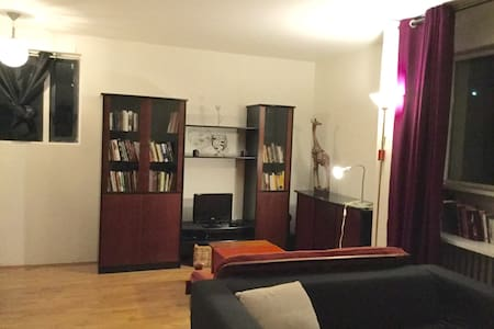 B&B in a lovely centralized home - Reykjavík - Bed & Breakfast