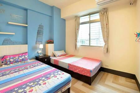 適合家庭及三五好友出遊的住宿首選 - TW - Bed & Breakfast