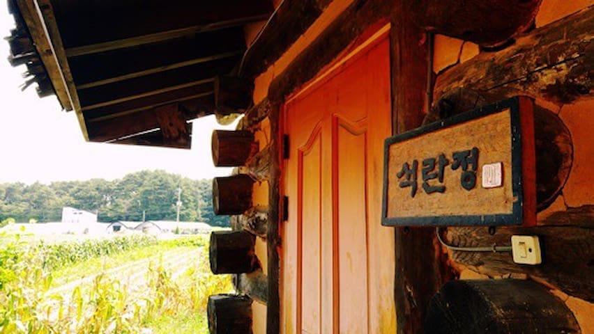 객주 휴심 석란정 - Jeodonggol-gil, Gangneung