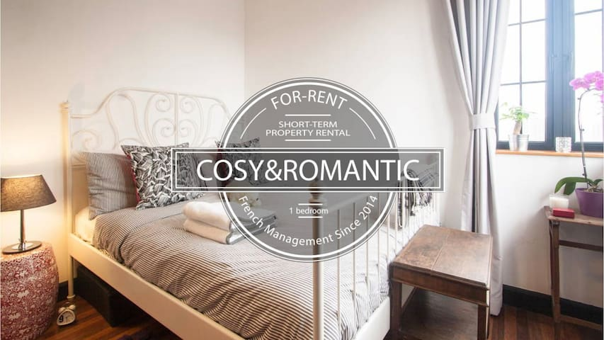 COSY&ROMANTIC 1 in former French Concession