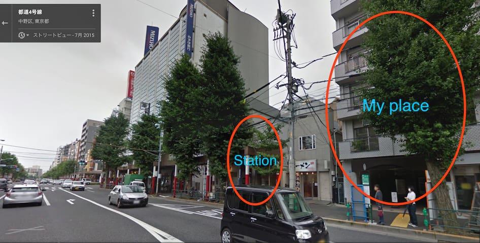 「0」minute from Station to my house^^ - Nakano-ku - Apartamento
